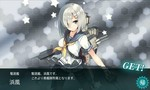 Hamakaze_Drop-2-2_Boss-S.jpg