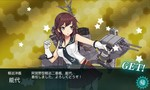 Noshiro_Drop_E-4_apr14_Boss-S.jpg