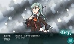 Suzuya_Drop_E-4_apr14_Boss-S.jpg