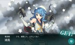 Urakaze_Drop_2-5_Boss-S.jpg